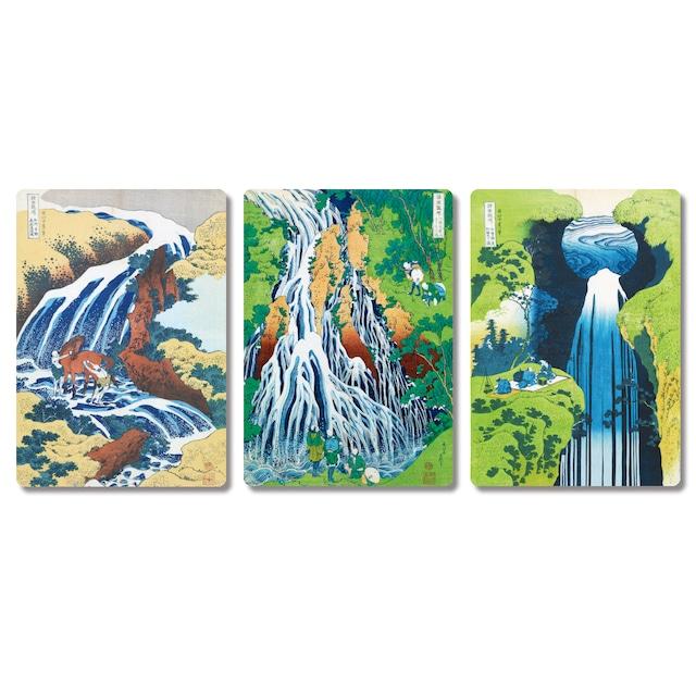 葛飾北斎 はがきサイズ  諸国滝廻り3枚組
