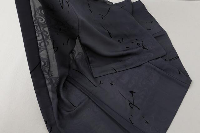 薄羽織 紋紗 流水地紋に文字散らし〈濃色無地〉/お仕立て済、未仕立て反物