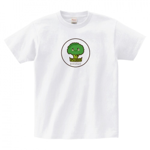 ブッコロス白Tシャツ(ブロッコリー)【送料無料】