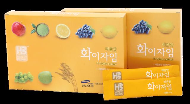 <韓国発>生酵素サプリ Fi-Zyme ファイザイム レモン味