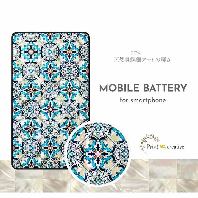 【全機種充電対応】天然貝モバイルバッテリー★天然貝×強化ガラス(チェインズ)螺鈿アート