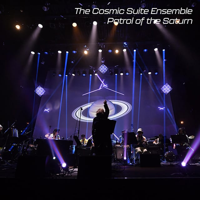 """【7""""】The Cosmic Suite Ensemble - Patrol of the Saturn EP"""