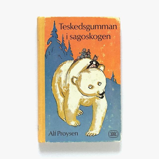 ビョーン・ベリィ:絵「Teskedsgumman i sagoskogen(おとぎの森のスプーンおばさん)」《1968-01》