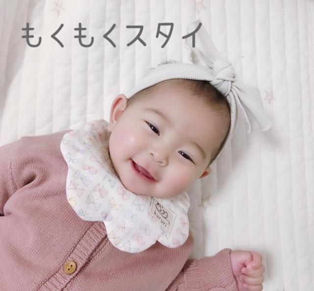 もくもくスタイ(マーガレット刺繍)お誕生日・記念日・お出かけに♡