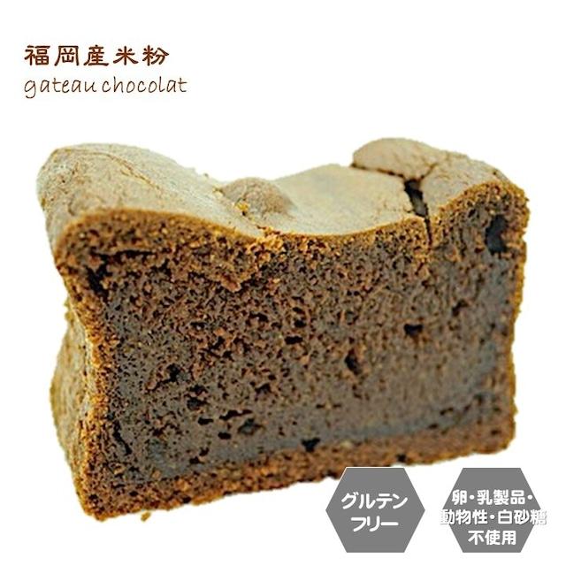 米粉で作ったガトーショコラ 1カット(小麦粉・卵・乳製品・動物性食品不使用)