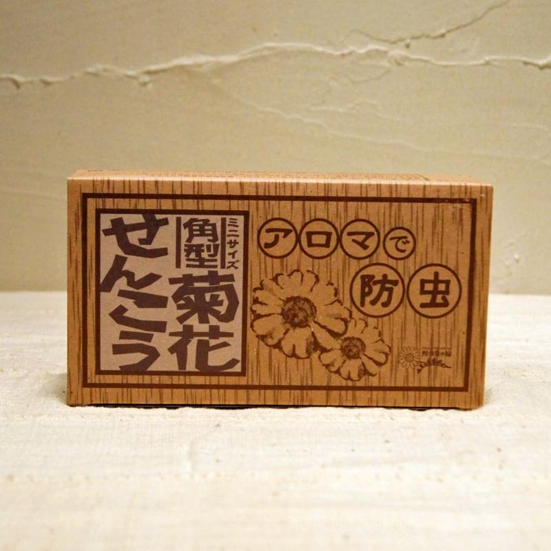 菊花せんこう(ミニサイズ角型)