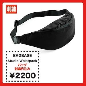 BAGBASE Studio Waistpack (品番BG144)
