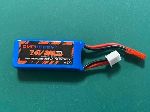 ◆NH2123,S720用 NEW 7.4V300mAh専用リポバッテリー、 ネオヘリでS720ご購入者のみ