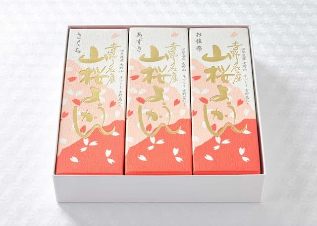 山桜ようかん3本 化粧箱入