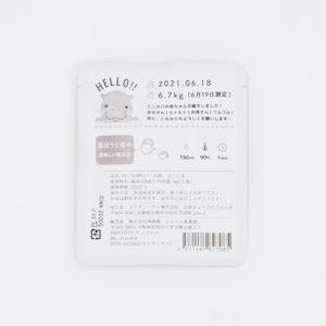 【期間限定】京ほうじ茶ティーバッグ ミニカバ
