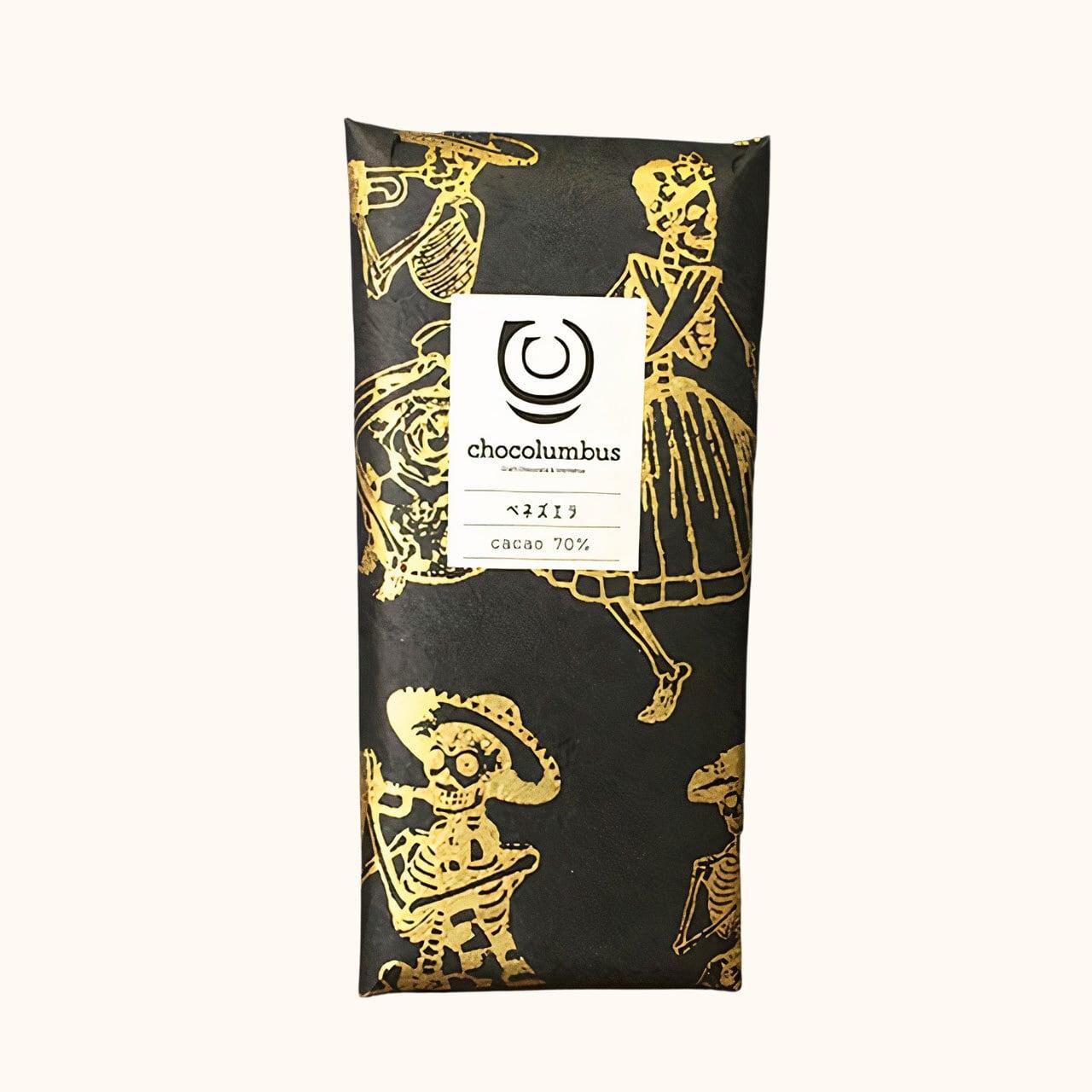 【チョコロンブス】ベネズエラ cacao70% チョコレート