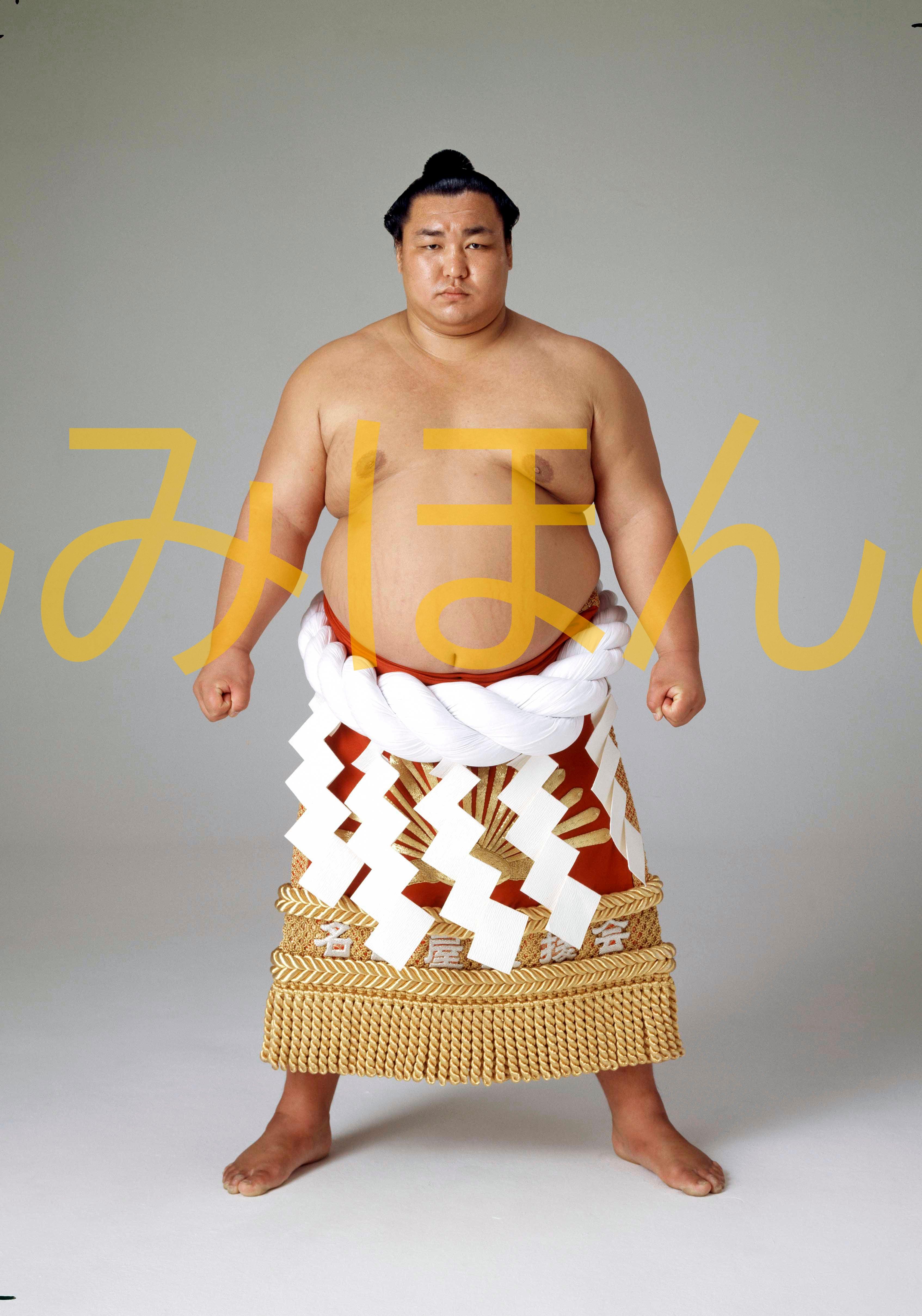 昭和55年5月場所優勝 横綱 北の湖敏満関(19回目の優勝)