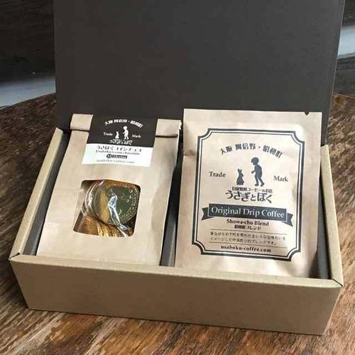 【クリスマス】コインチョコレートとドリップバッグ・コーヒーバッグのセット (Box入り)