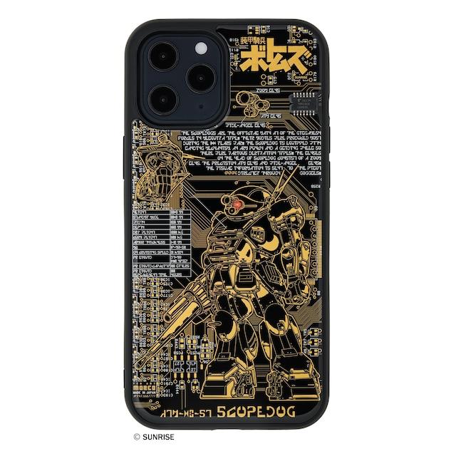 FLASH スコープドッグ 基板アート iPhone 12 Pro Maxケース 黒【東京回路線図A5クリアファイルをプレゼント】
