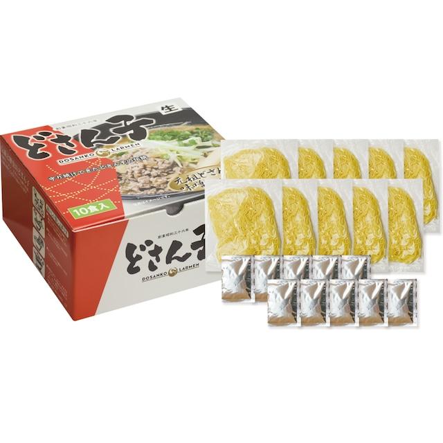 元祖どさん子味噌ラーメン(10食入り)