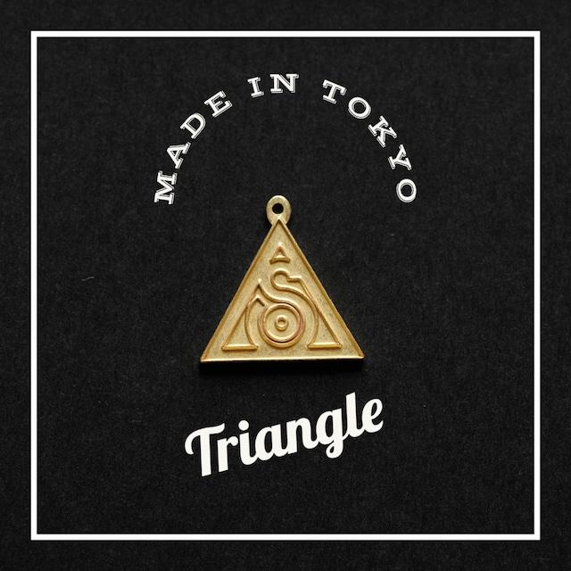 【2個】チャーム 三角(日本製、真鍮、無垢)