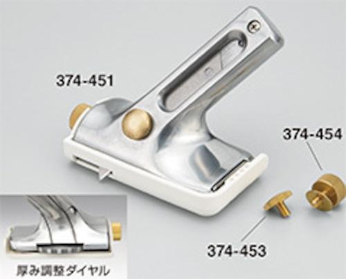 374451スーパートリマー(ベース付)