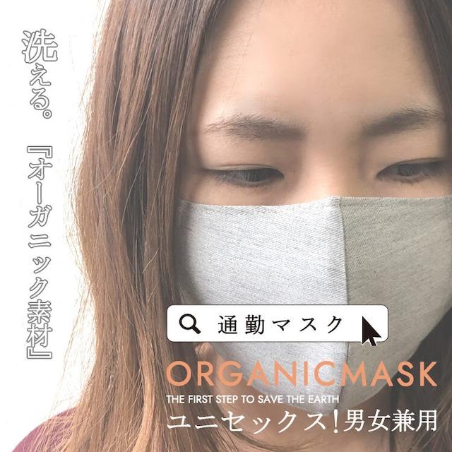 マスク 洗える 綿 オーガニック 日本製 繰り返し使える オリジナルマスク 大人用 1枚 男性 女性 大人用マスク 布マスク mk001