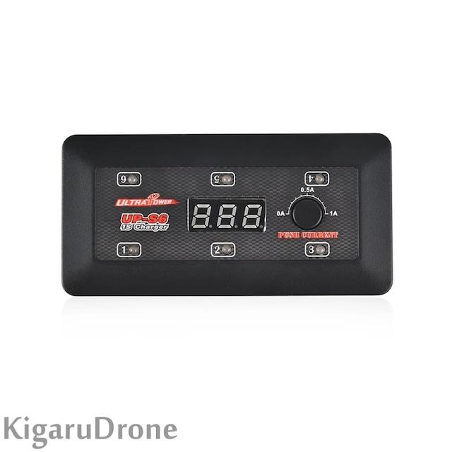 【PH2.0】Ultra Power UP-S6 1S Lipo/HV バッテリーチャージャー
