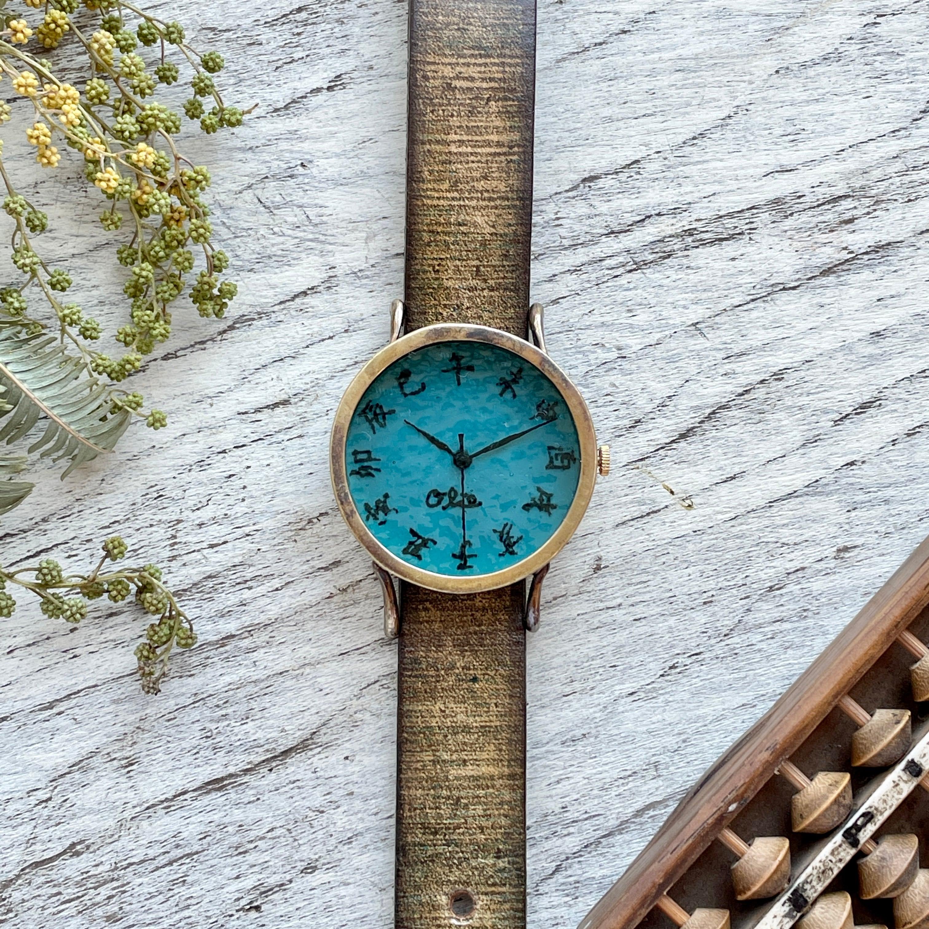 江戸文字腕時計M渋青緑