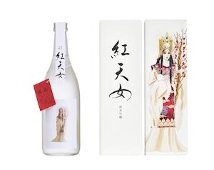 純米吟醸酒「紅天女」