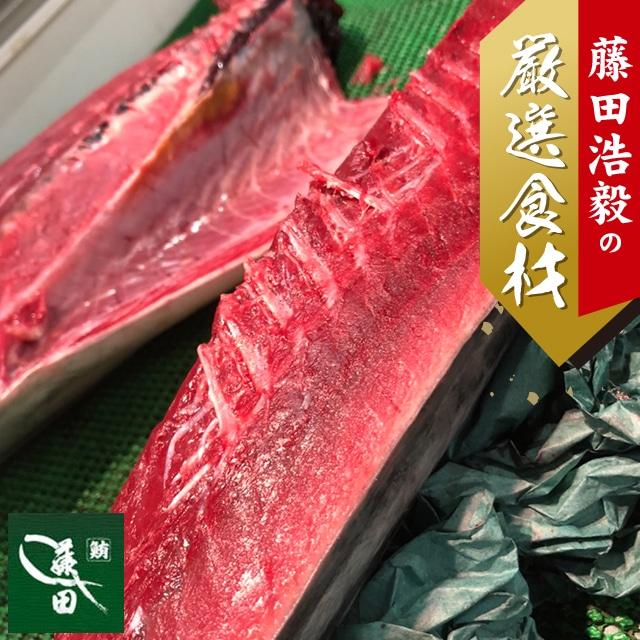 【気仙沼産】巻網カツオ !1尾4k 物 4分1カット ☓ 2