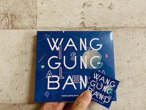 【特典】WANG GUNG BAND / WANG GUNG BAND