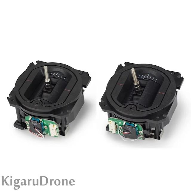 Jumper T18 Pro用 RDC90ポテンショ採用ジンバル 左右セット 1セット