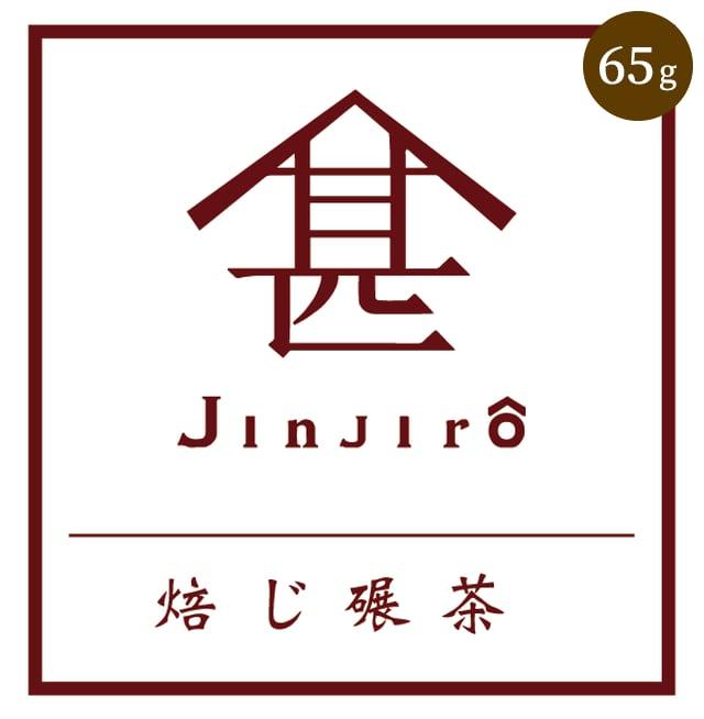 [65g]焙じ碾茶