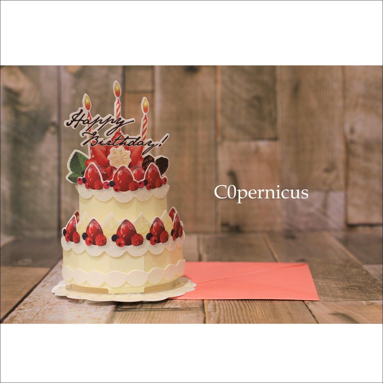 バースデーカード birthdaycard 【グリーティングカード】バースデーケーキ 浜松雑貨屋C0pernicus