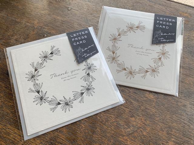 【活版印刷】Thank you card  [ ブルーデイジー ]HUTTE.STAMPコラボ