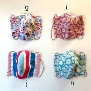 北欧デザイン 洗える布マスク(立体型・裏ダブルガーゼ)    パターンg-j