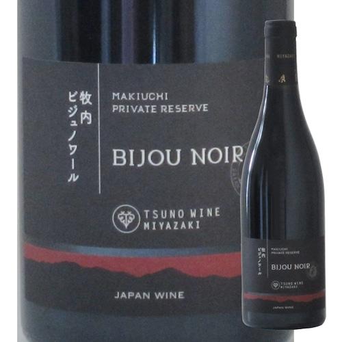 宮崎 都農ワイン プライベートリザーブ ビジュノワール '19
