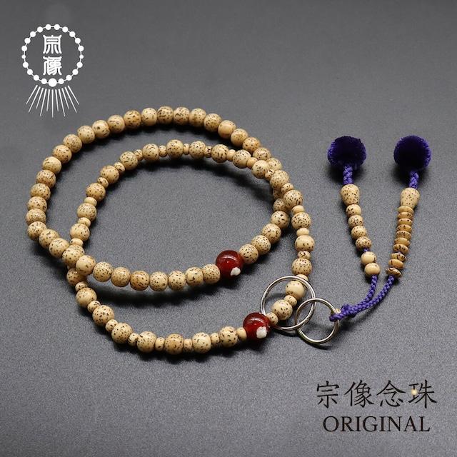 【星月菩提樹】六万浄土  │ 瑪瑙立 │ 正絹梵天房 │ 女性用本式念珠