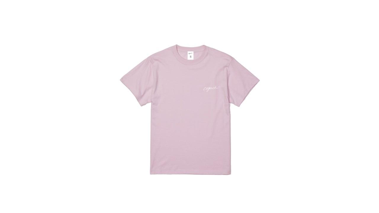 1991 back logo T-shirt kids (LPK)
