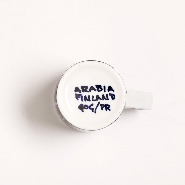 ARABIA アラビア Haarikka ハーリッカ デミタスコーヒーカップ - 9  北欧ヴィンテージ
