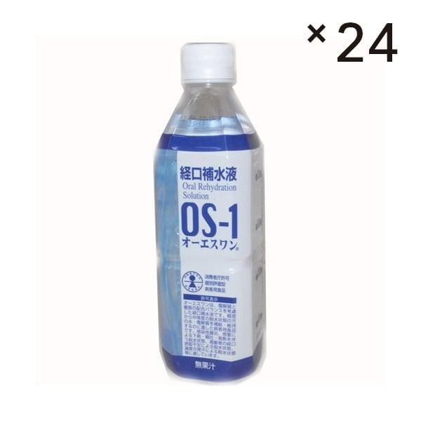 """経口補水液""""OS-1""""【1箱24本セット】"""