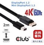 【CAC-2163】Club3D Mini DisplayPort to DisplayPort 1.2 HBR2 4K 60Hz Male - Male 2m 30AWG ディスプレイ ケーブル Display Cable
