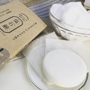 塩石鹸    sea salt soap