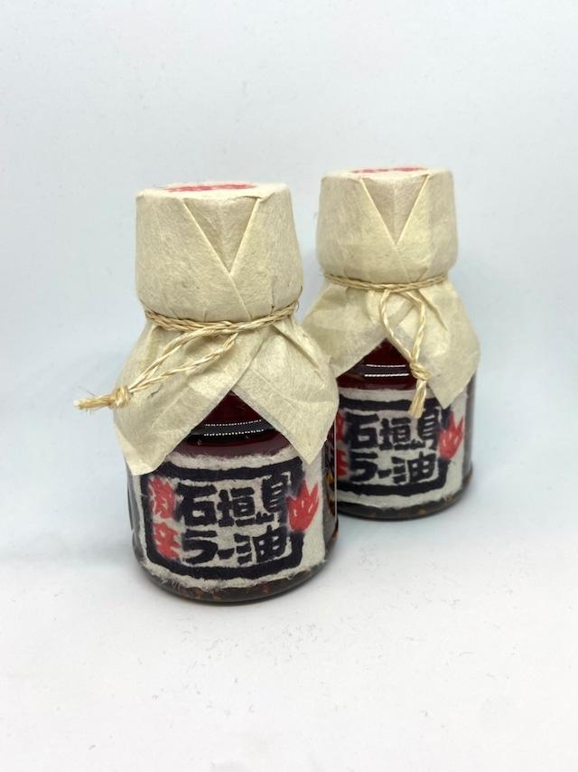 【辺銀食堂】辺銀食堂の石垣島ラー油(激辛)