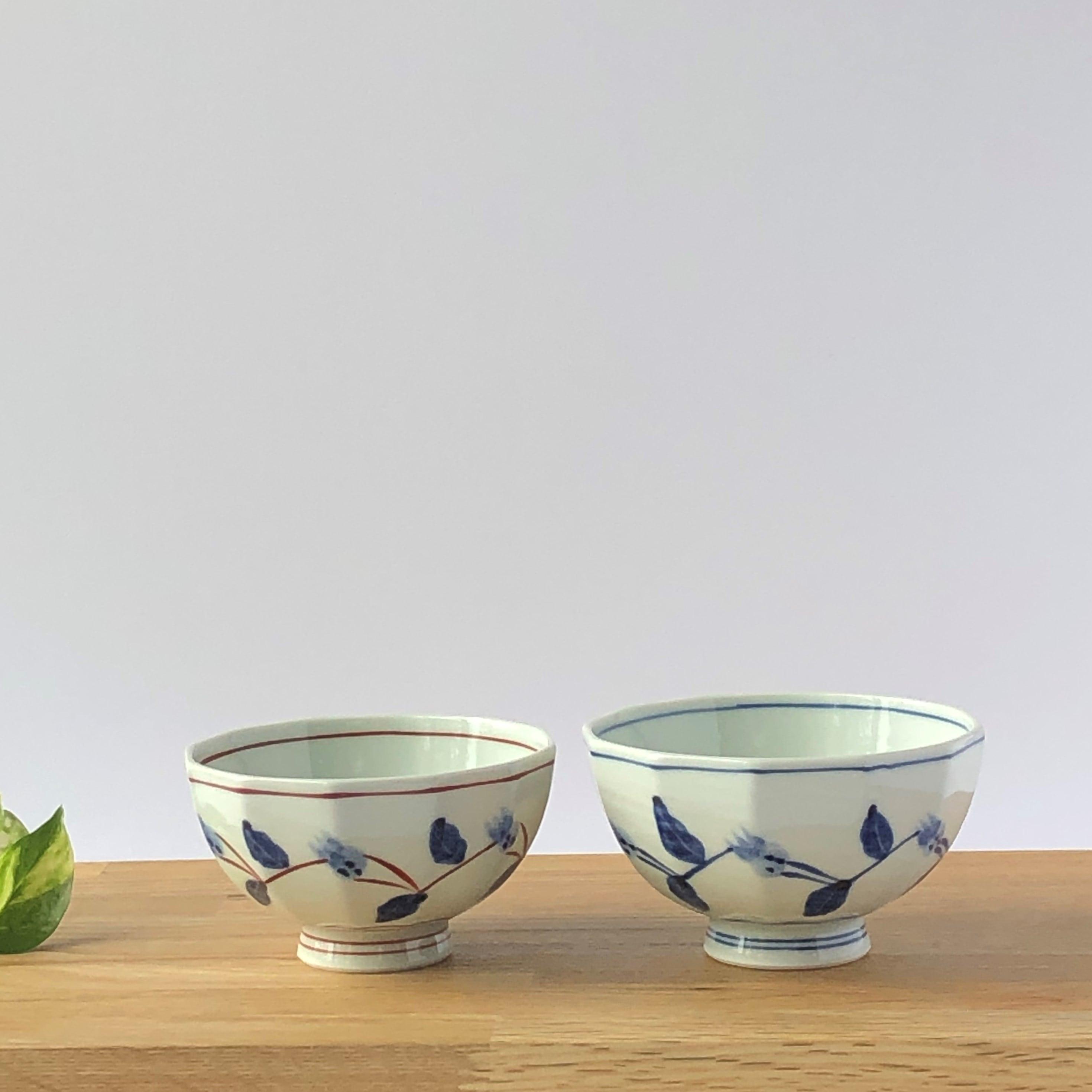 有田焼【for you】 おそろい茶碗 めぐり華 (赤Or青) 製造:江口製陶所