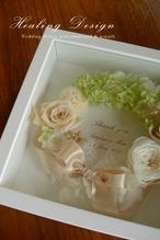 サンクスボード  フラワーボックス (グリーンリース&ホワイトBOX) メッセージ入 贈呈品