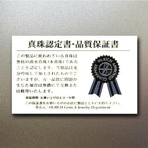 【守護石・愛の力】希少バロック湖水パール ブレスレット <真珠認定書付き>(12mm-14mm)