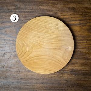 ヤマザクラ材 7寸ウッドプレート(パン皿・木の皿・木製プレート)/Canaria Wood Works