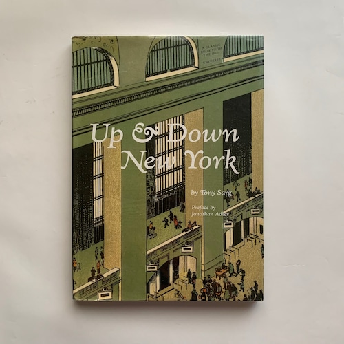 Up & Down New York  /  Tony Sarg