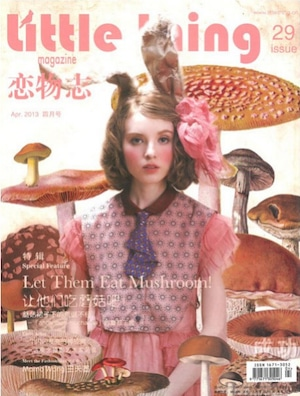 """【送料無料】Little Thing Magazine (リトルシング)No.29 """"Let Them Eat Mushroom!"""""""