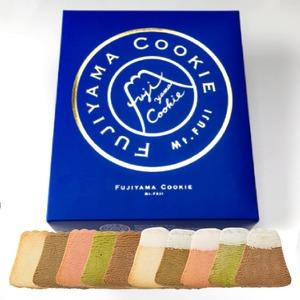 フジヤマクッキー 10枚入り  紺箱 プレーン&ホワイトチョコ