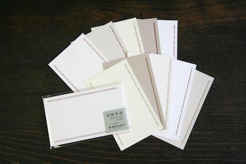 装飾罫線/小さなメッセージカード-NTラシャ-