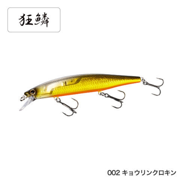シマノ ZQ-K11T ワールドミノー115SPFB(全6色)