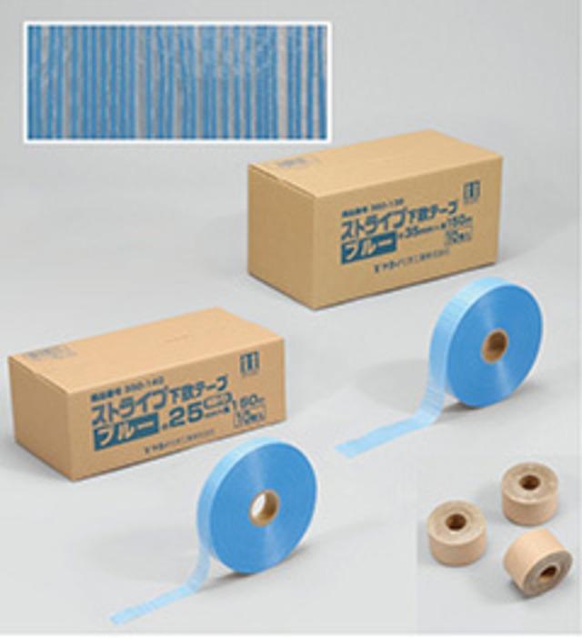 350-140ストライプ下敷テープブルー巾25mm